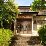 【屋久島旅行】民宿山水のお風呂は最高!お世話になりました。