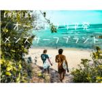オーストラリア発祥のメンズサーフブランド10選をご紹介【男性水着編】
