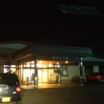 【口コミ】鳥取市気高町にある「宝喜温泉館」で日帰り入浴しました。